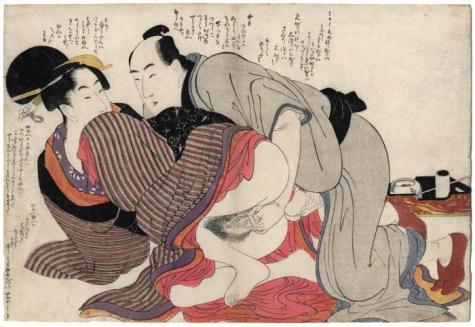 китайские эротические картинки