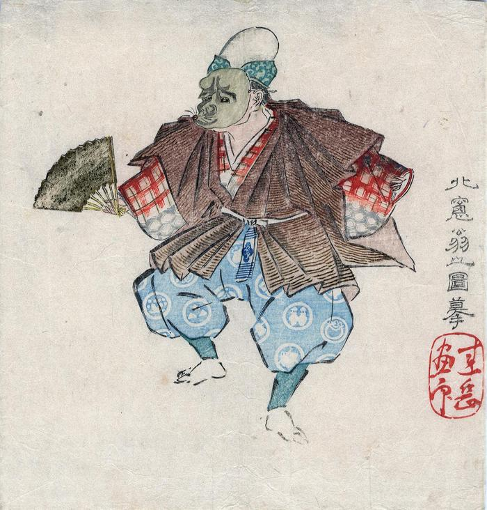 <i>Sanbasō</i> or <i>kyōgen</i> performer wearing a monkey mask