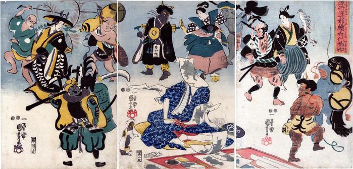 <i>Ōtsu Pictures for the Times: A Rare Thing You've Been Waiting For</i> (<i>Tokini Ōtsu-e kitai no maremono</i> - 流行逢都絵希代稀物)