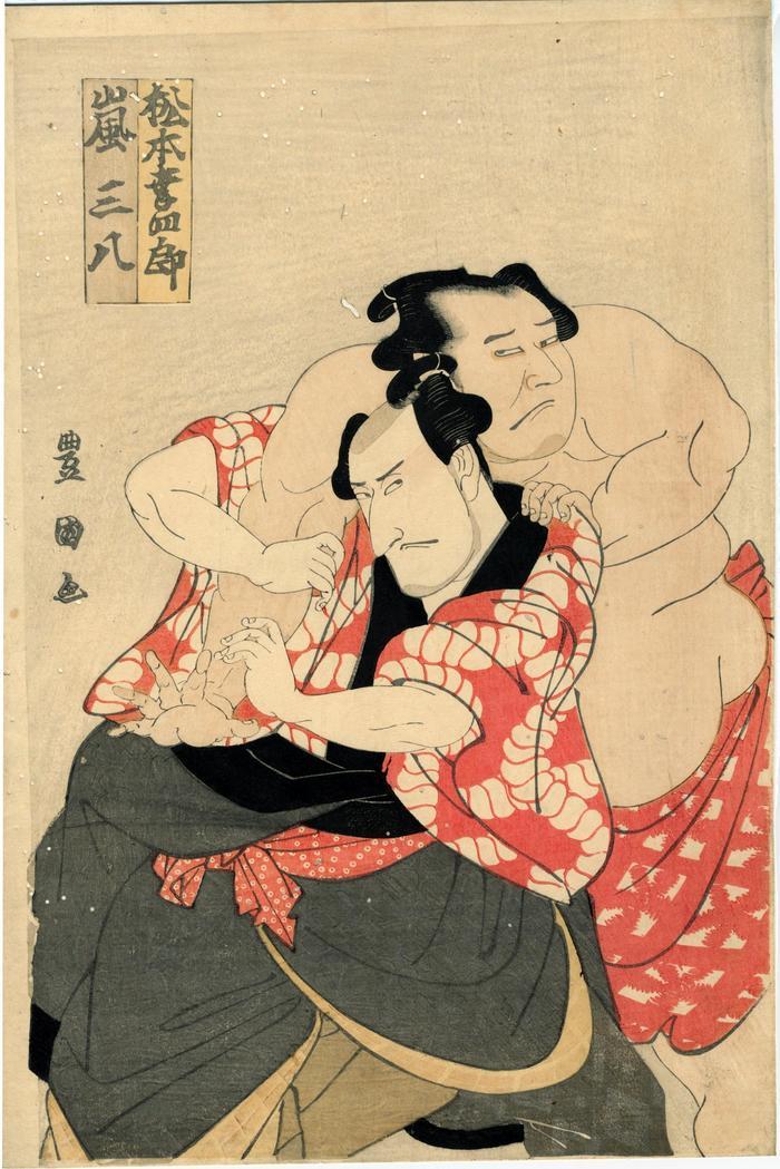 Matsumoto Kōshirō V (松本幸四郎) and Arashi Sampachi I (嵐三八)