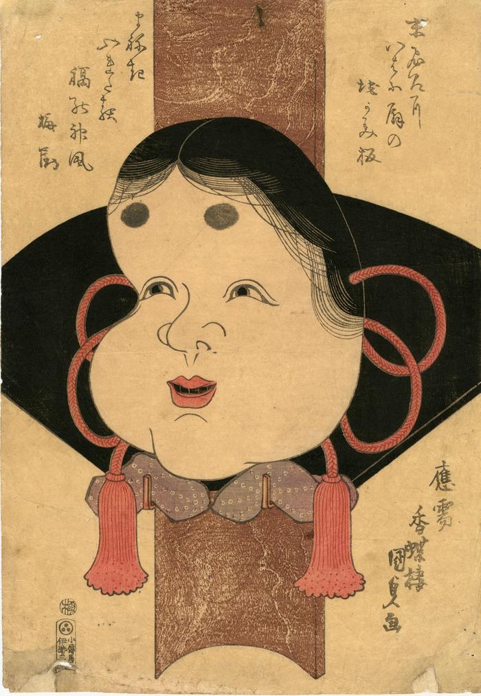 Otafuku as a wall ornament