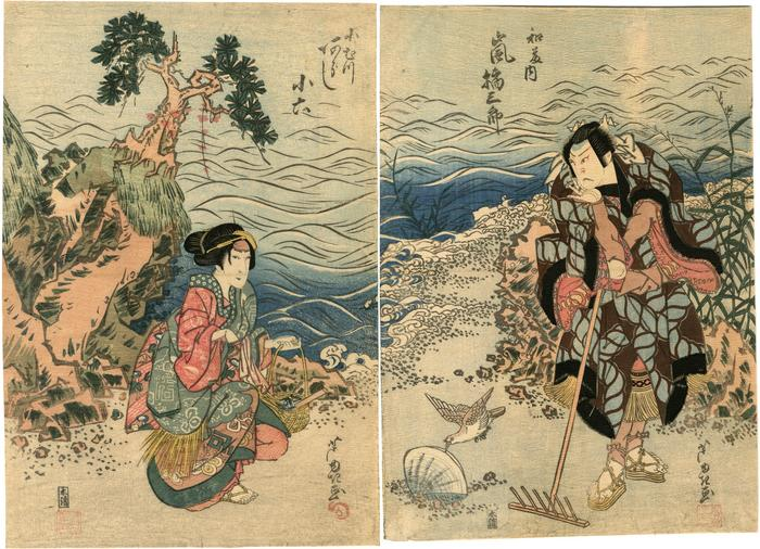 Arashi Kitsusaburō II (嵐橘三郎) as Watōnai (和藤内) and Arashi Koroku IV (あらし小六) as Komutsu (女房小むつ)