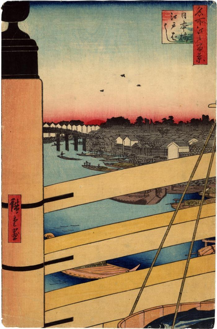 Nihonbashi Bridge and Edobashi Bridge (<i>Nihonbashi Edobashi</i> - 日本橋江戸ばし) from the series <i>One Hundred Famous Views of Edo</i> (<i>Meisho Edo hyakkei</i> - 名所江戸百景)