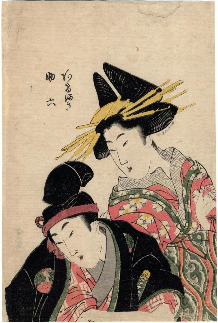 Young couple - youth with courtesan