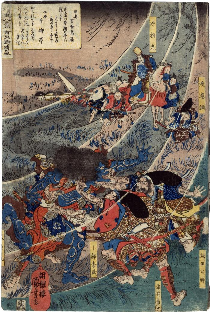 <i>Clearing Weather on Ichihara Moor</i> (<i>Ichiharano seiran</i> - 市原野晴嵐) from the series <i>Eight Views of Military Brilliance</i> (<i>Yōbu hakkei</i> - 燿武八景)