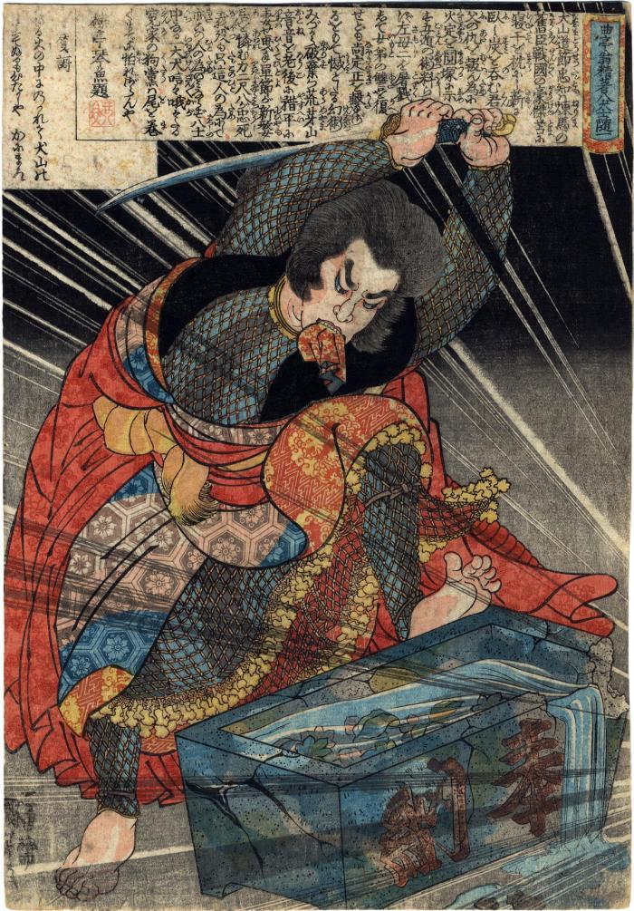 Inuyama Dōsetsu Tadatomo (犬山道節忠知) from the series <i>The Eight Dog Heroes of the Master Author Old Kyokutei Bakin</i> (<i>Kyokutei-ō seicho Hakkenshi zui-ichi</i> - 曲亭翁精著八犬士随一) this the left-hand panel of a diptych