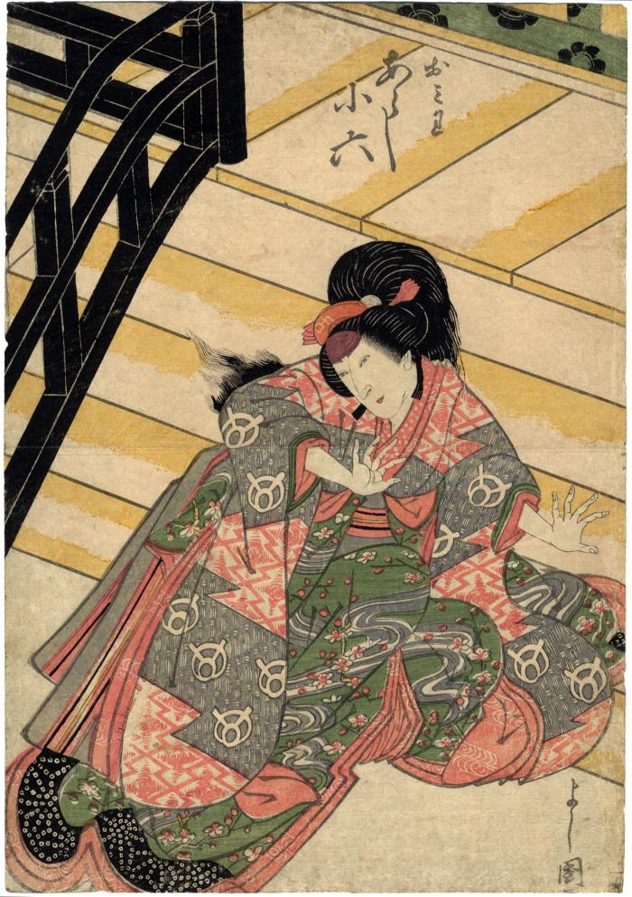 Arashi Koroku IV (あらし小六) as Omiwa [おみわ] at the base of a flight of stairs - probably the left-hand panel of a diptych from the play <i>Imoseyama Onna Teikin</i>[妹背山婦女庭訓 - <i>Mount Imo and Mount Se:An Exemplary Tale of Womanly</i>]