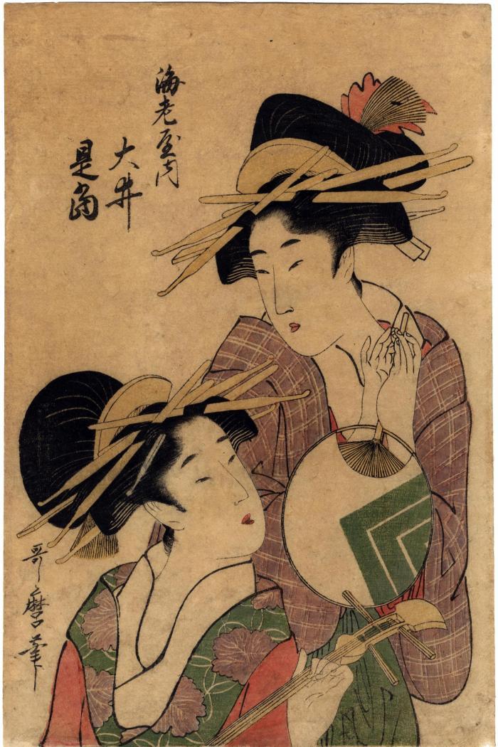 Courtesans Oi (大井) and Koremitsu (?) of the Ebiya house (海老屋)