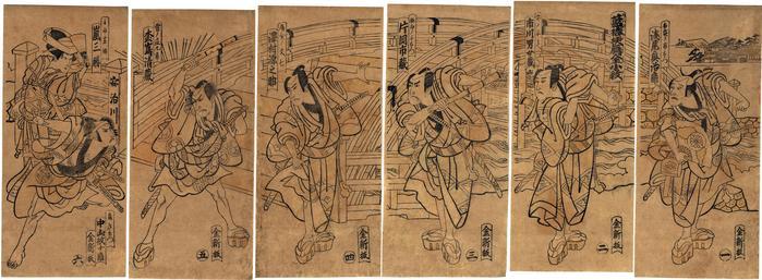 <i>Kappazuri-e</i>: from right to left a member of the Asao clan (浅尾奥治?); Ichikawa Omezō I (市川男女蔵); Kataoka Ichizō I (片岡市蔵?); Sawamura Gennosuke I (澤村源之助);  a member of the Matsui clan (松???); a member of the Nakayama Monjūrō (中山紋十郎) ; and Arashi Sankatsu (嵐三勝) in the female role