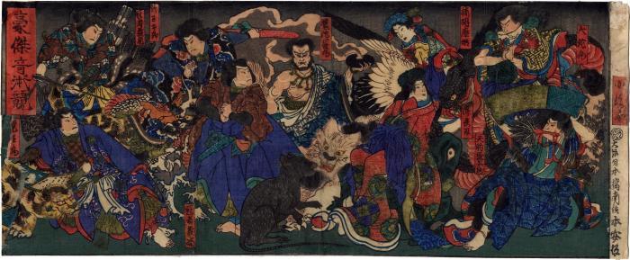 Competition of Powerful Magicians <i>Goketsu Kijutsushi Kurabe</i> (豪傑奇術競)