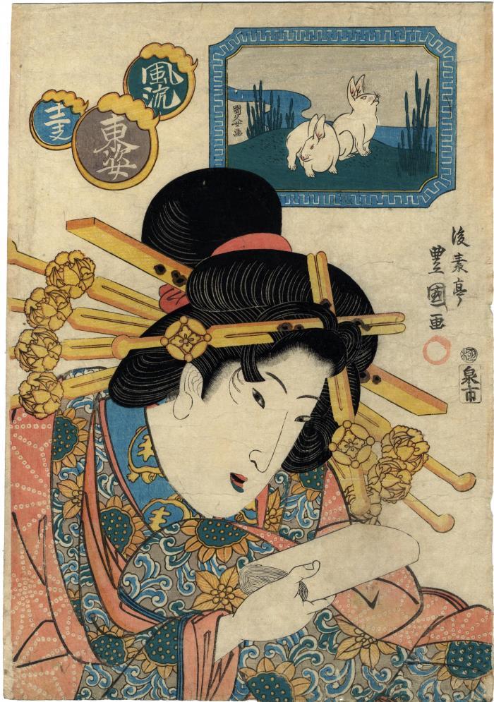The Sign of the Hare (卯) from the series <i>Elegant Women Likened to the Twelve Animals of the Zodiac</i> (<i>Fūryū azuma sugata jūnishi</i> - 風流東姿十二支)