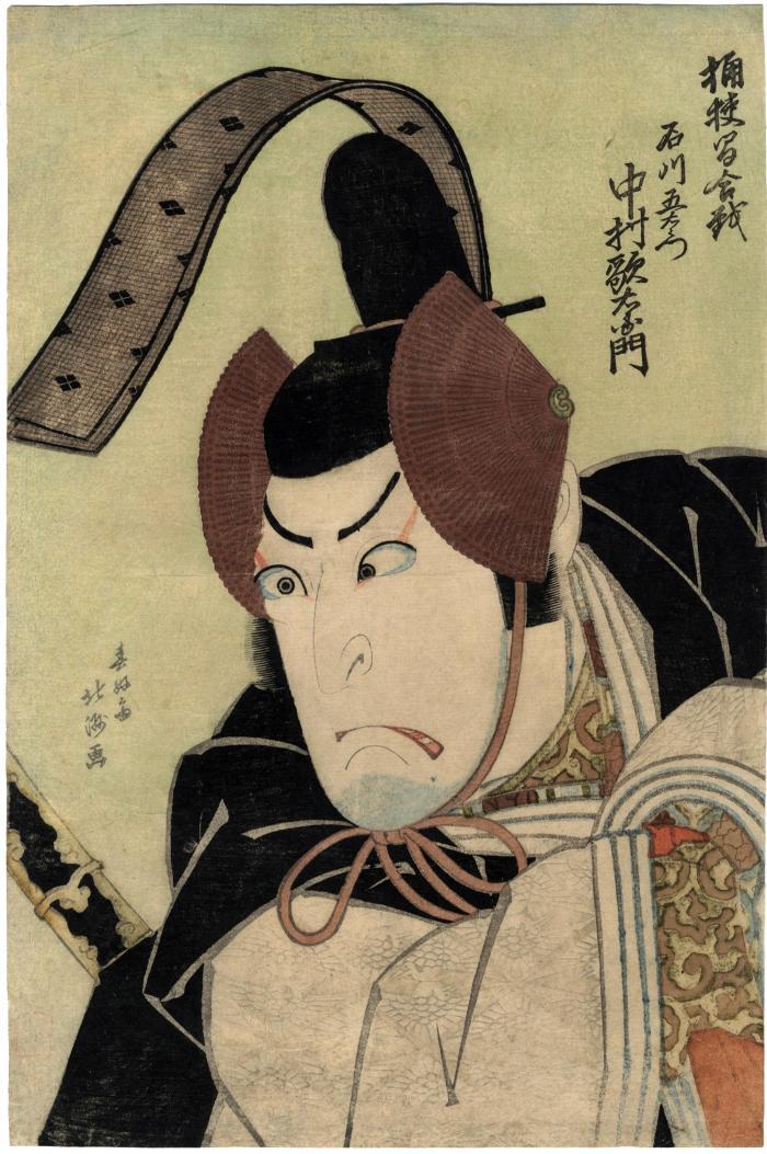 Nakamura Utaemon III (中村歌右衛門) as Ishikawa Goemon (石川五右衛門) at <i>The Battle of Okehazama</i> (<i>Okehazama Gassen</i> - 桶狭間合戦)