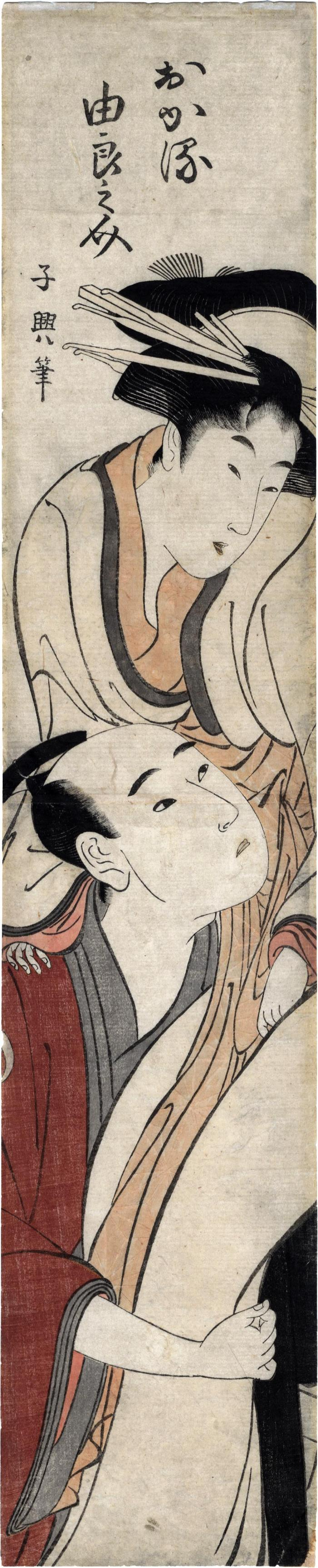 Okaru (おかる) and Yuranosuke (由良之助) in a scene from the Chūshingura