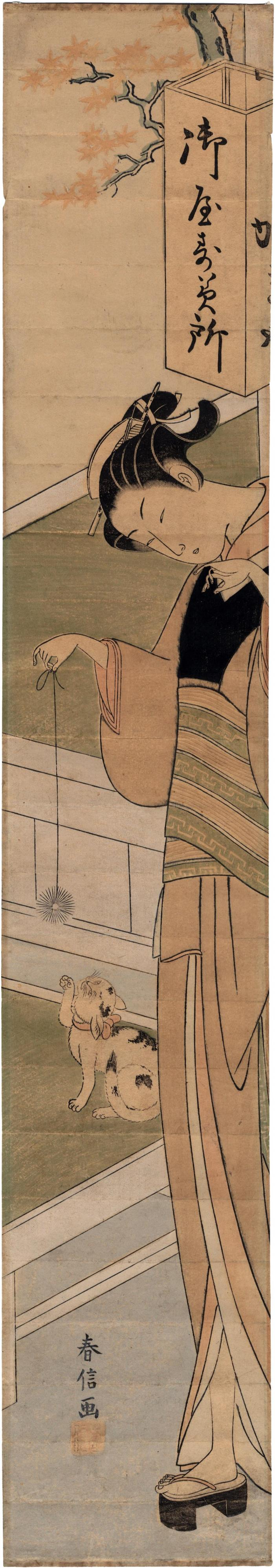 Osen of the Kagiya teahouse playing with a kitten