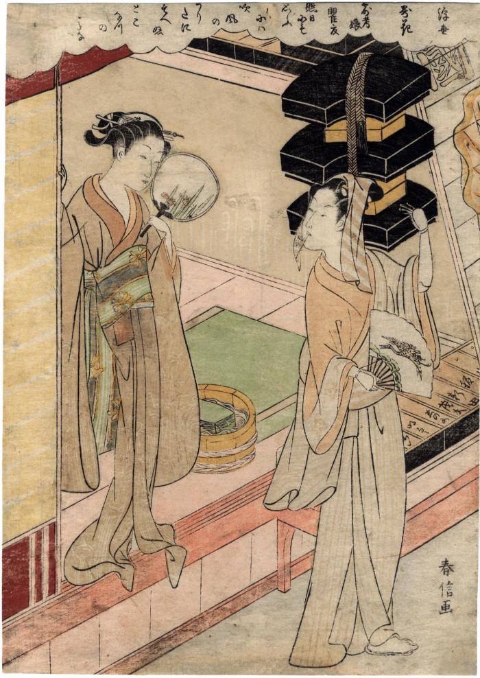 Wild Pinks (寄花): The Rokō girl (<i>Rokō musume</i> - 路考娘, nadeshiko), from the series Beauties of the Floating World Compared to Flowers (<i>Ukiyo bijin yosebana</i> - 浮世美人季)