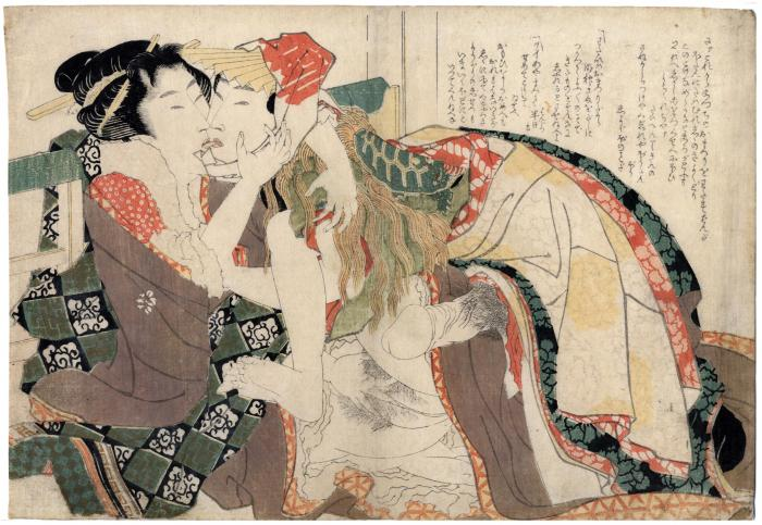 Scene from <i>Tsui no hinagata</i> ('Picture-book of Patterns of Loving Couples' - 絵本つひの雛形) - an album of 12 compositions