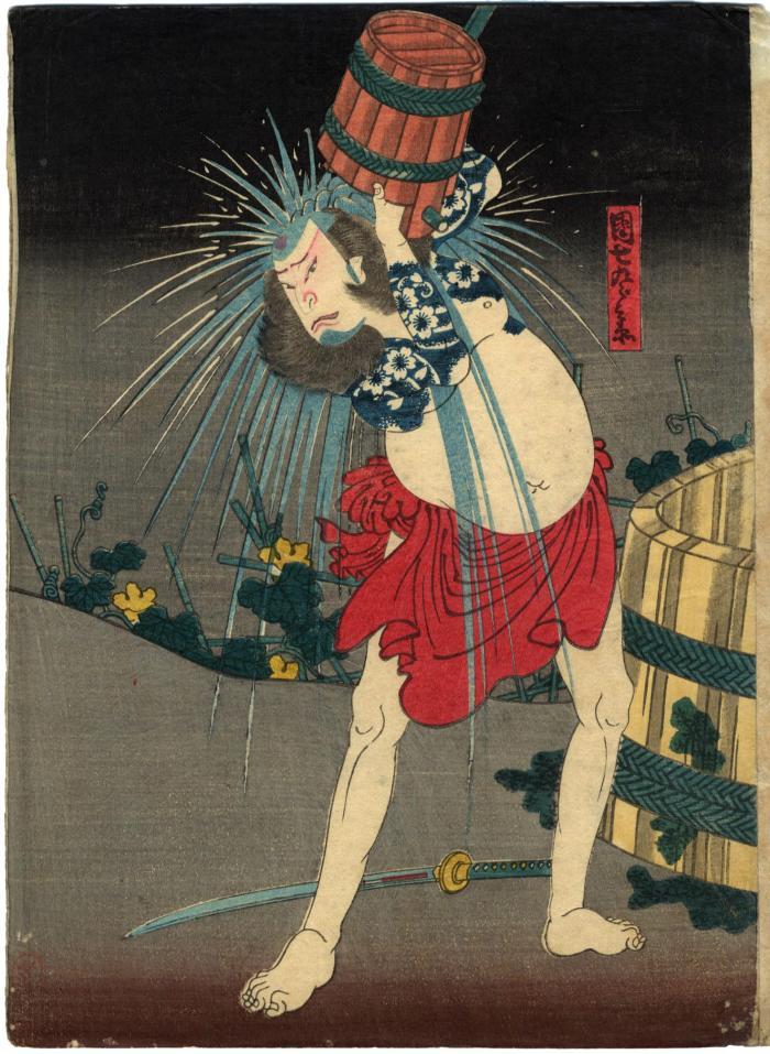 Nakamura Utaemon IV as Danshichi Kurobei (団七九郎兵衛) - left panel of a diptych