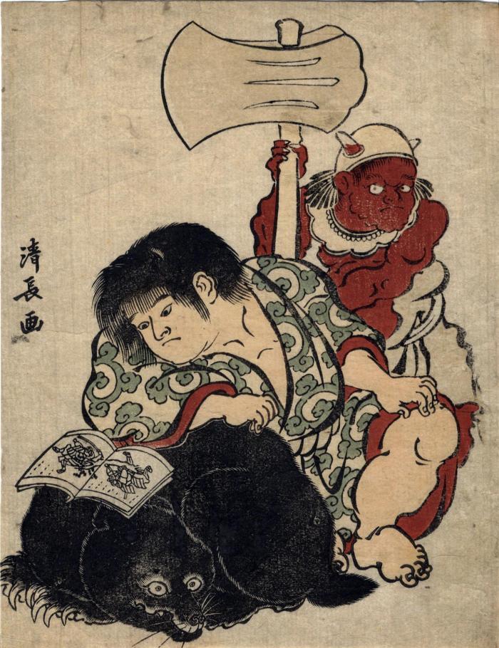 Kintarō reading an <i>ehon</i> on the back of a bear accompanied by an <i>oni</i> holding an ax