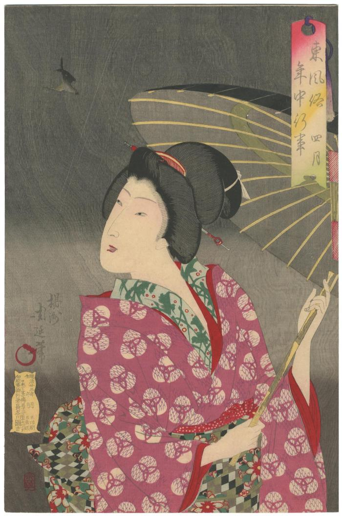 Bijin with an umbrella watching a bird in flight from the series <i>Annual Events and Customs in the Capital</i> (<i>Azuma fūzoku nenjū gyōji</i> - 東風俗年中行事) - the 4th Month (四月)