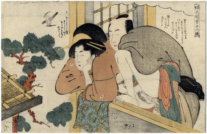 <i>Shunga</i> of a couple on a balcony engaged in sex from <i>Koshoku zue juni-ko</i> (好色図会十二候) or 'Erotic Pictures for the 12 Months'