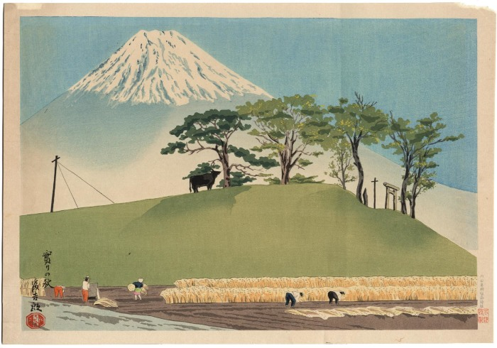 Fuji from Honsen (豊年の富士) from the series Thirty-Six Views of Mt Fuji (富士三十六景)