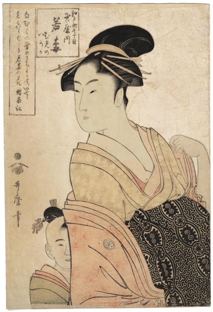 Wakaume (若梅) of the Tamaya (玉屋) in Edo-machi itchōme (江戸町壱丁目), <i>kamuro</i> Mumeno (むめの) and Iroka (いろか)  (<i>Edo-machi itchōme, Tamaya uchi Wakaume Mumeno Iroka</i>)