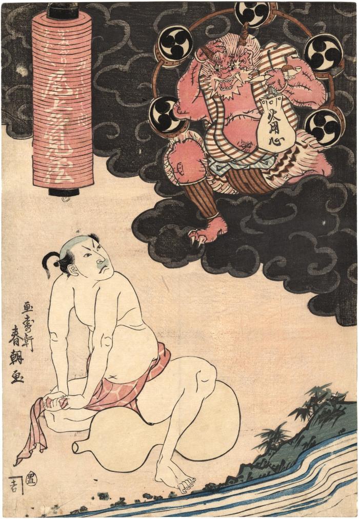 Onoe Tamizō II as Kaminari (god of thunder) and Tobane in <i>Hatsuharu no kotobuki iwau kokonobake</i>