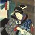 Komachi Washing (<i>Arai Komachi</i> - あらゐ小町): Iwai Kumesaburō III (岩井粂三郎) as the geisha Oshun (芸者おしゆん)