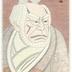 Ichimura Uzaemon XVII [市村羽左衛門] as Seno Jurō Kaneuji in <i>Sanemori monogatari</i>