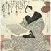 Sawamura Sōjūrō IV [四代目沢村宗十郎], viewing a playbill, i.e., a ranking list of kabuki actors  [顔見世番付を見る図]