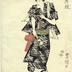 Bandō Shūka 坂東しうか or 坂東志うか (poetry name of Mitsugorō III - 秀佳) - portraying the character Kōguya Yahei [香具や弥兵衛] - probably from the play Chūkō Ōiso ga Yoi (?) (忠孝染分纏 - ちゅうこうおおいそがよい)