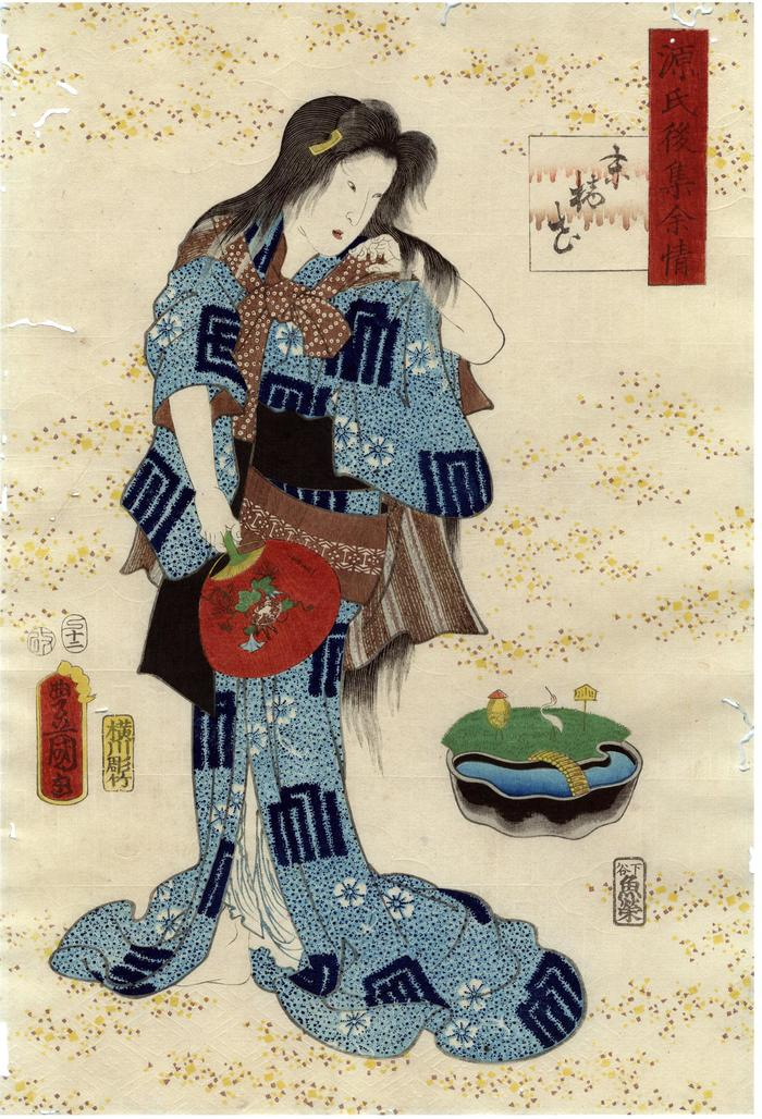 A print from the series <i>Lingering Sentiments of a Late Collection of Genji</i> (<i>Genji goshū yojō</i> - 源氏後集余情): - the woman represents Chapter 6, <i>Suetsumuhana</i> (The Safflower - 末摘花) - left panel of a pair