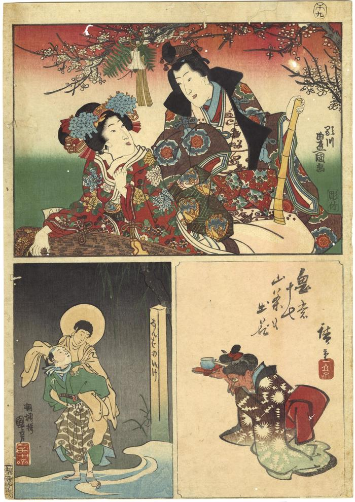<i>Harimaze</i>: Kunisada of the Rustic Genji with a princess on top; Kuniyoshi of a man carrying the Buddha across a river in the lower left; Hiroshige of an old woman serving tea in the lower right