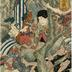 Onoe Tamizō II as the <i>chigo</i> or young temple page Sutewakamaru (児捨若丸) from the play <i>Keisei Chigo Ga Fuchi</i>