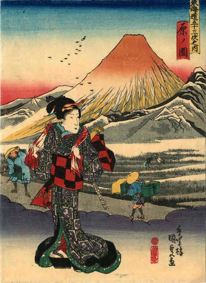 View of Hara (<i>Hara no zu</i>: 原ノ図) from the chuban series Fifty-three Stations of the Tōkaidō Road (<i>Tōkaidō gojūsan tsugi no uchi</i>: 東海道五十三次之内)
