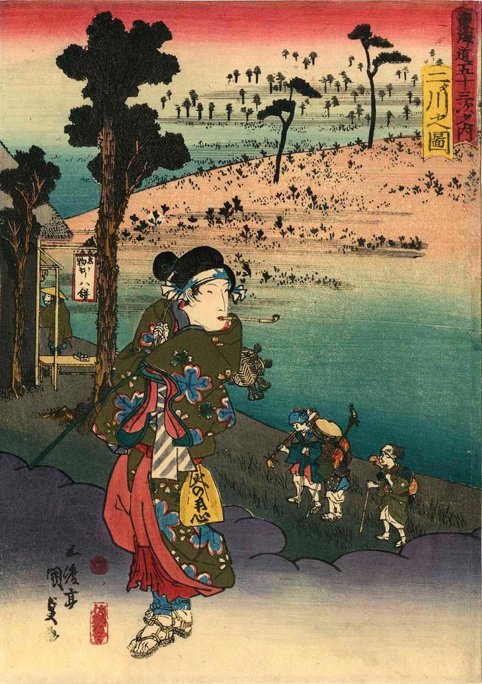 View of Futakawa (<i>Futakawa no zu</i>: 二川之図) from the chuban series Fifty-three Stations of the Tōkaidō Road (<i>Tōkaidō gojūsan tsugi no uchi</i>: 東海道五十三次之内)