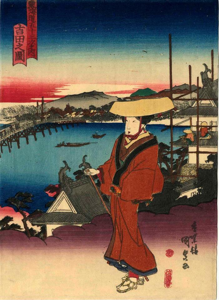 View of Yoshida (<i>Yoshida no zu</i>: 吉田之図) from the chuban series Fifty-three Stations of the Tōkaidō Road (<i>Tōkaidō gojūsan tsugi no uchi</i>: 東海道五十三次之内)