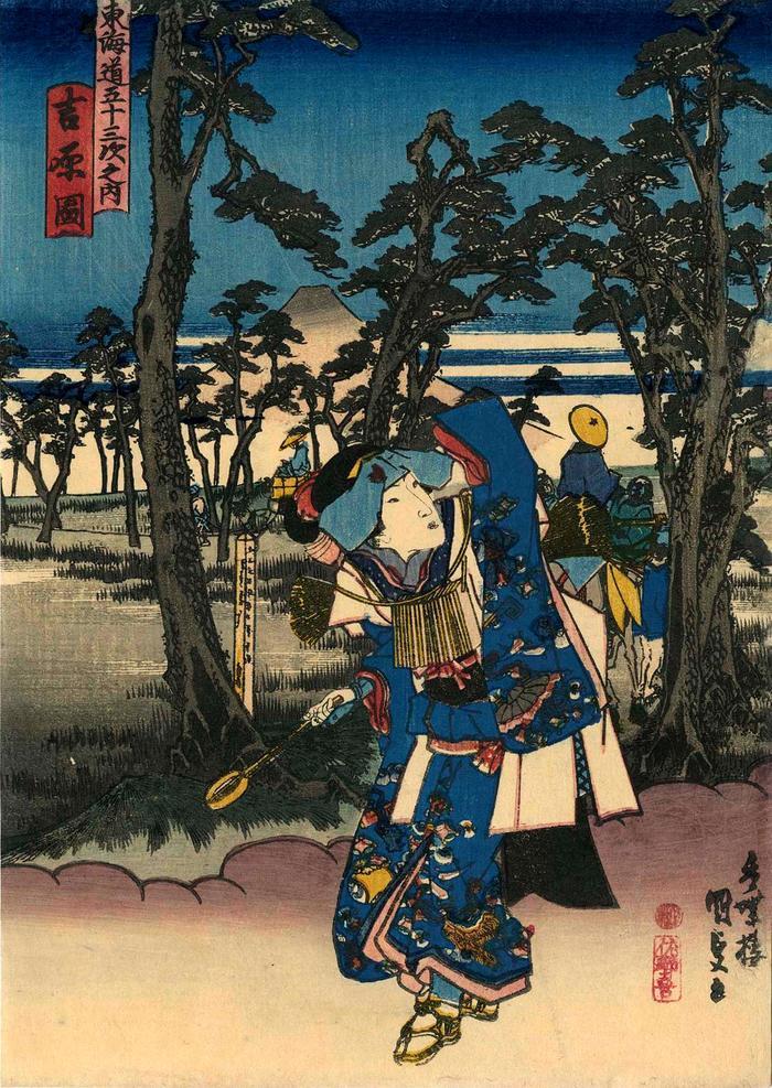 View of Yoshiwara (<i>Yoshiwara no zu</i>: 吉原図) from the chuban series Fifty-three Stations of the Tōkaidō Road (<i>Tōkaidō gojūsan tsugi no uchi</i>: 東海道五十三次之内)