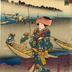 View of Mitsuke (<i>Mitsuke no zu</i>: 見附ノ図) from the chuban series Fifty-three Stations of the Tōkaidō Road (<i>Tōkaidō gojūsan tsugi no uchi</i>: 東海道五十三次之内)