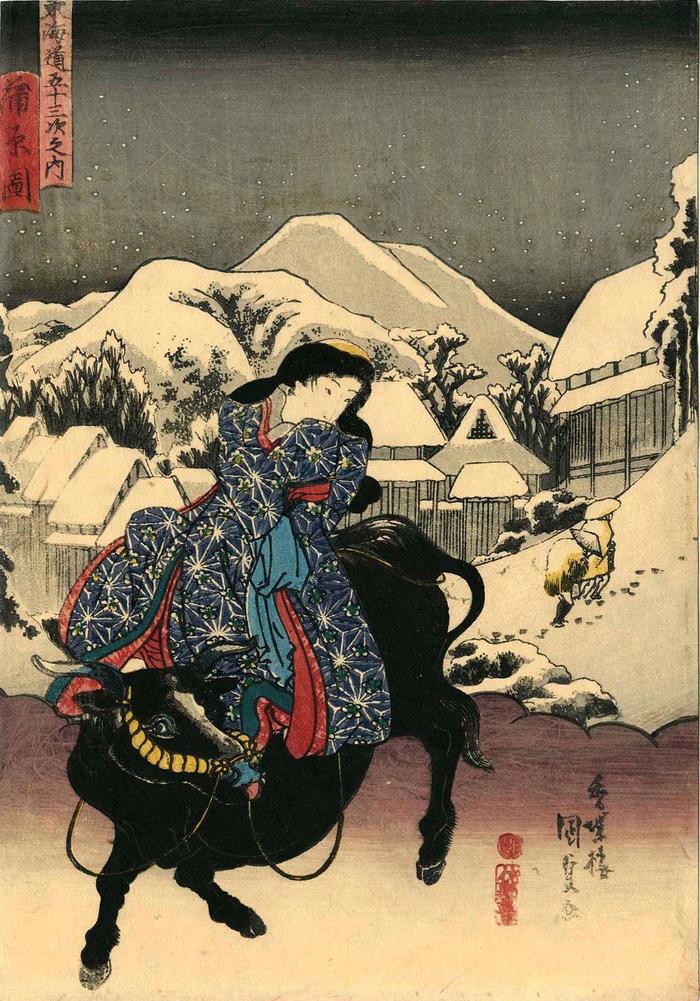 View of Kanbara (<i>Kanbara no zu</i>: 蒲原図) from the chuban series Fifty-three Stations of the Tōkaidō Road (<i>Tōkaidō gojūsan tsugi no uchi</i>: 東海道五十三次之内)