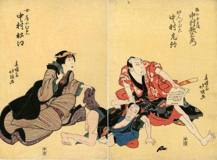Two left panels of a yellow ground triptych - Nakamura Matsue III (中村松江) as the wife, <i>nyōbō</i> Komume (女房小むめ), Nakamura Ganchō I (中村元朝) as Hinin Doburoku (非人どぶ六) and Nakamura Utaemon III (中村歌右衛門) as Ume no Yoshibei (梅の由兵衛) in the play <i>Suda no Haru Geisha Katagi</i> (隅田春妓女容性)