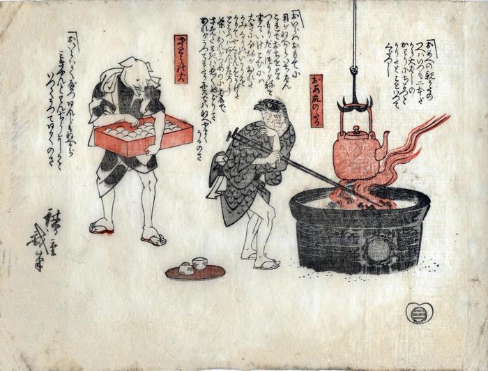 Humorous Hiroshige print with a dog-headed man (Blind Dog, Zatō no inu, ざとうの犬) and bird-headed man (-- Black, -- Kuro,  --くろ) preparing a meal