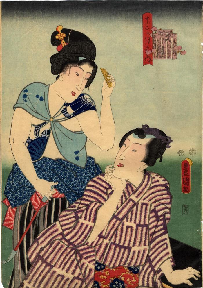 The Seventh Month (<i>Fumizuki</i> - 文月) from the series <i>The Twelve Months</i> (<i>Jūnika tsuki no uchi</i> - 十二ヶ月之内)