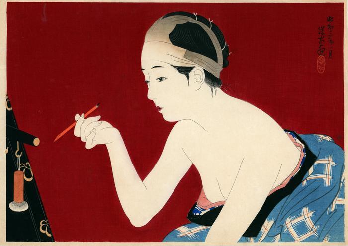 <i>Mayuzumi</i> or 'Eyebrow Pencil' [眉墨]