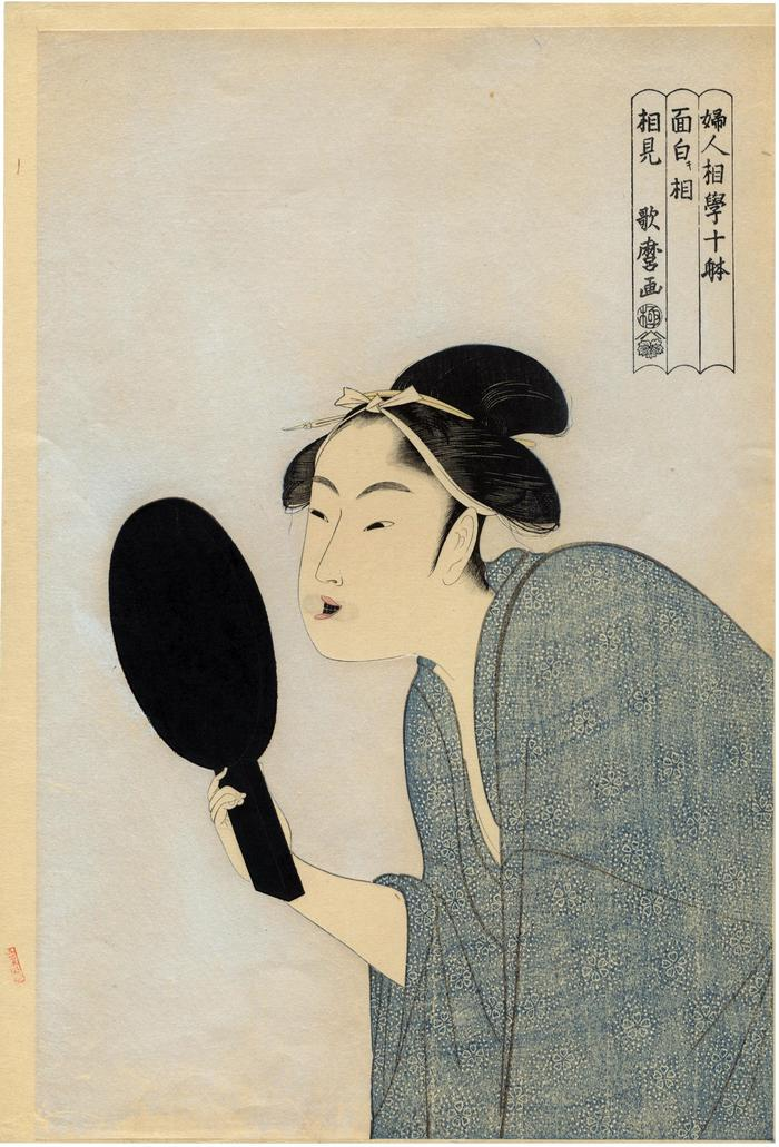 The Interesting Type (<i>Omoshiroki sō</i>),<br> from the series <i>Ten Types in the Physiognomic Study of Women </i><br> (Fujin sōgaku juttai - 婦人相学十躰 面白キ相)