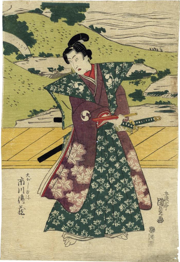 Ichikawa Denzō I (市川傳蔵) as Ōboshi Rikiya (大ぼし力弥) in Kanadehon Chūshingura ['Copybook of the Treasury of Loyal Retainers': 仮名手本忠臣蔵]