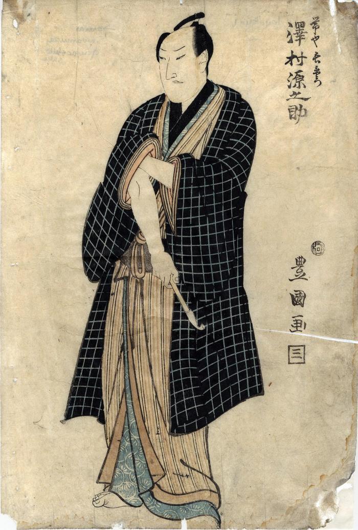 Sawamura Gennosuke I (澤村源之助) in an unidentified role