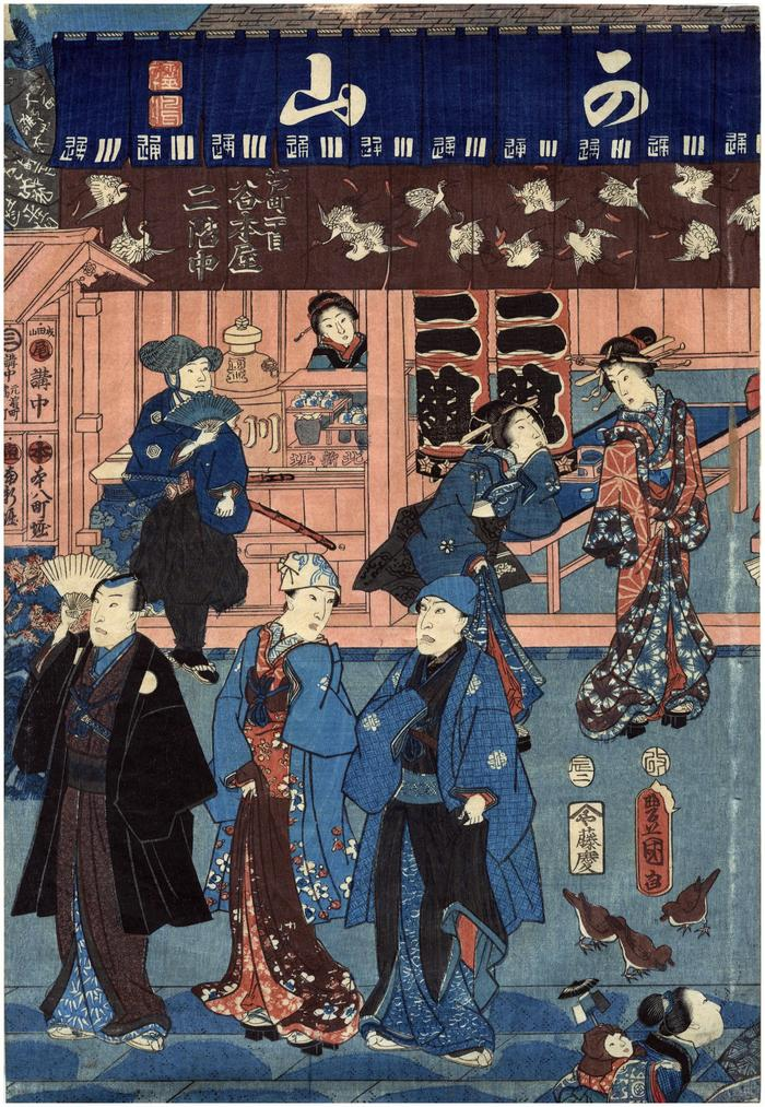 Central panel of a triptych of the Naritasan Festival (<i>Naritasan kaichō sankei gunshū no zu</i> - 成田山開帳参詣群集図)