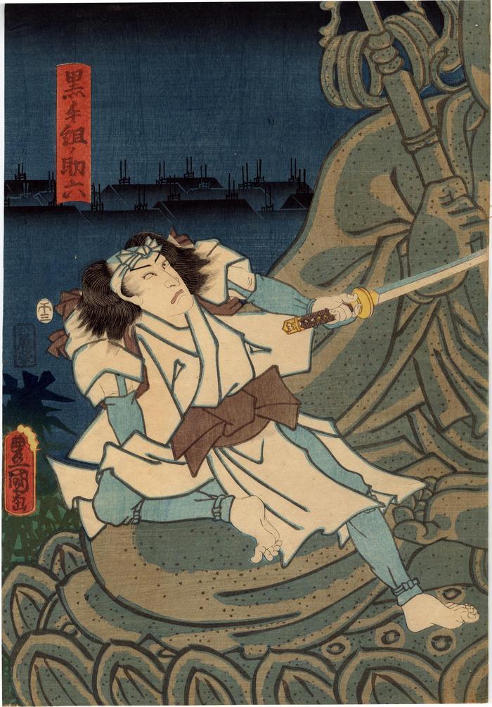Ichikawa Kodanji IV (市川小団次) as  Kurotegumi no Sukeroku <br> (黒手組ノ助六) - left panel of a diptych