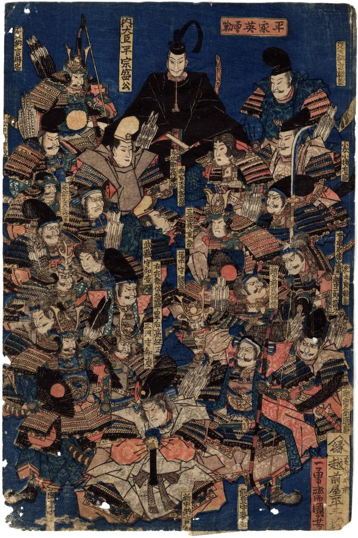 Heroes led by a member of the Taira clan  (平家英...)